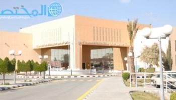 The Holy Ghost Electric Show حجز موعد في مستشفى القاعده الجويه