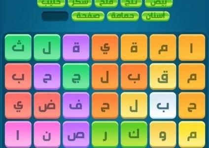 حل كلمات كراش مرحلة 723 حل لعبة كلمات كراش 723