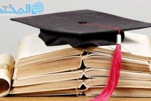 ايجابيات الدراسة في الخارج بعد الثانوية