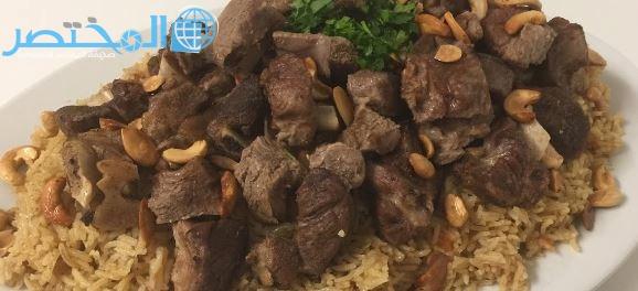 طريقة طبخ الكبسة السعودية على اصولها