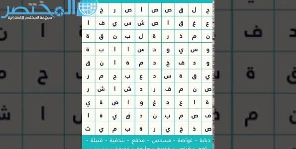 من اسماء الله الحسنى 6 حروف كلمة السر