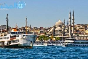 اماكن السياحه في اسطنبول الجانب الاوروبي