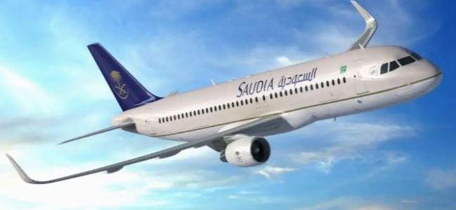 شروط تأجيل تذكرة الخطوط السعودية