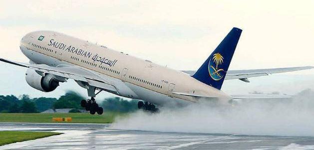 طريقة حجز طيران الخطوط السعودية