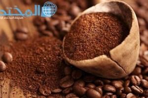 فوائد القهوة العربية السعودية