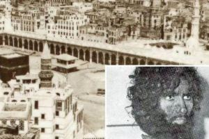تفاصيل حادثة الحرم المكي 1979 اقتحام الكعبة جهيمان العتيبي