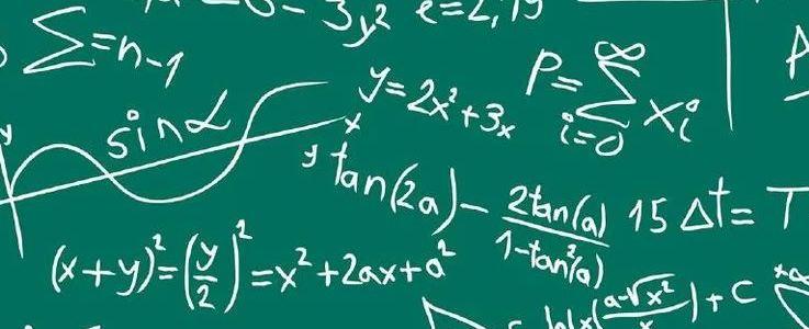 تحميل كتاب الرياضيات 1 نظام المقررات