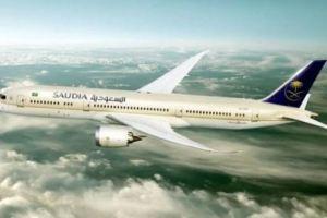 خطوات حجز تذكرة طيران الخطوط السعودية