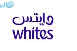جميع فروع صيدلية وايتس في المملكة الرياض جدة المدينة مكة ابها