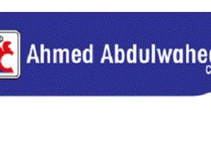 فروع أحمد عبد الواحد في الرياض جدة الدمام المدينة القصيم