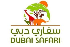 أسعار حديقة سفاري دبي الجديدة