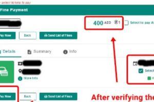 طريقة دفع المخالفات المرورية في دبي