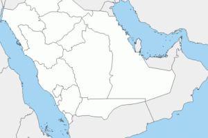 خريطة المملكة العربية السعودية صماء وحدودها