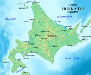 Hokkaido, Japan © fentonqstuders.blogspot.com