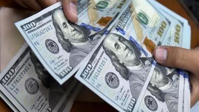 صورة انخفض الدولار إلى أدنى مستوى في عامين مع تركيز الاحتياطي الفيدرالي