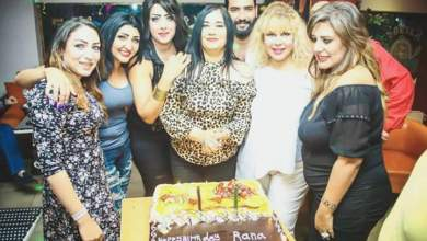 صورة الشاعرة رنا العزام تحتفل بعيد ميلادها بحضور نجوم المجتمع ورجال الأعمال.. صور