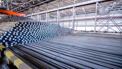 صورة الملتقى الاقتصادي :أسعار الحديد اليوم في مصر 5-12-2020 والسويس للصلب ترفع الطن 500 جنيه