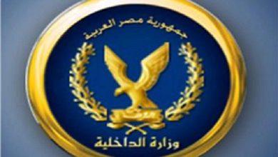 صورة وزارة الداخلية تواصل ضرباتها الحاسمة ضد متجرى المواد المخدرة