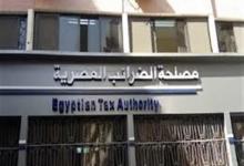صورة «الشيخ» يرسل قائمة بـ 280 موظف بمصلحة الضرائب للمالية لإعادة تعيينهم