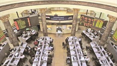 صورة أسعار الأسهم بالبورصة المصرية اليوم الأربعاء 3-2-2021