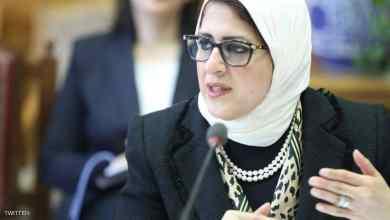 صورة هالة زايد: المبادرات الرئاسية لصحة المصريين مستدامة.. وأصبحت جزءا من الوزارة