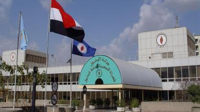 صورة ننشر تفاصيل اجتماع وزير البترول مع جمعيات شركتى الإسكندرية العامرية