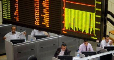 صورة ارتفاع جماعى لمؤشرات البورصة المصرية بختام تعاملات جلسة الثلاثاء