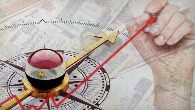 صورة الهيئة العامة للرقابة المالية: شراء 300 مليون سهم لبنك بلوم