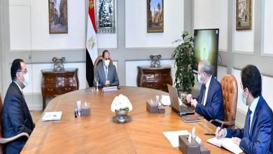 صورة الرئيس السيسي يتابع موقف المخزون الاستراتيجي للسلع التموينية