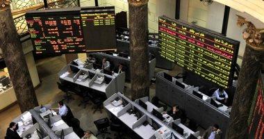 صورة البورصة المصرية تواصل ارتفاعها بمنتصف التعاملات مدفوعة بمشتريات محلية