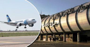 """صورة """"مصر للطيران"""" تسير اليوم 66 رحلة دولية وداخلية لنقل 5055 راكبا"""