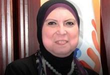 صورة جهاز تنمية المشروعات يوقع مذكرة تفاهم مع اتحاد المستثمرات العرب