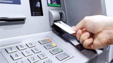 صورة «المالية» توضح السبب وراء فرض رسوم للسحب من ماكينة الصراف الآلي