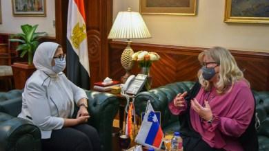 صورة وزيرة الصحة: إنشاء مراكز قومي للتأهيل الحركي بمصر بالتعاون مع سلوفينيا