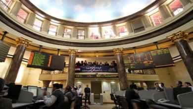 صورة تراجع جماعي لمؤشرات البورصة اليوم.. إيجى إكس 30 يتراجع بنسبة 1.43%