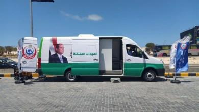 صورة خلال الصيف.. وزيرة الصحة: نصف مليون مواطن تلقوا الخدمات الطبية والتوعوية بمحافظة مطروح