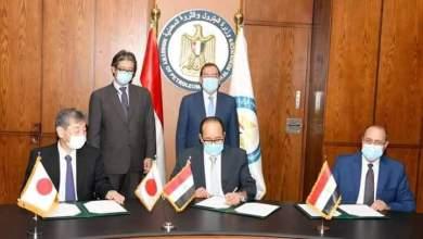 صورة مذكرة تفاهم مع تويوتا اليابانية لتقييم فرص انتاج الأمونيا الزرقاء فى مصر
