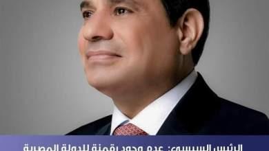 صورة الرئيس السيسي: فوجئت إن ليا بطاقة تموين في المنيا بإسمي وحد بيصرف بيها وده سببه الفساد