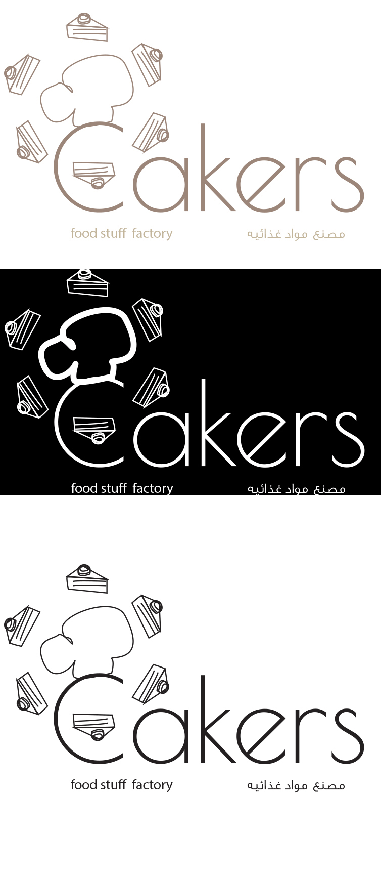 cakers option 1 logo variations