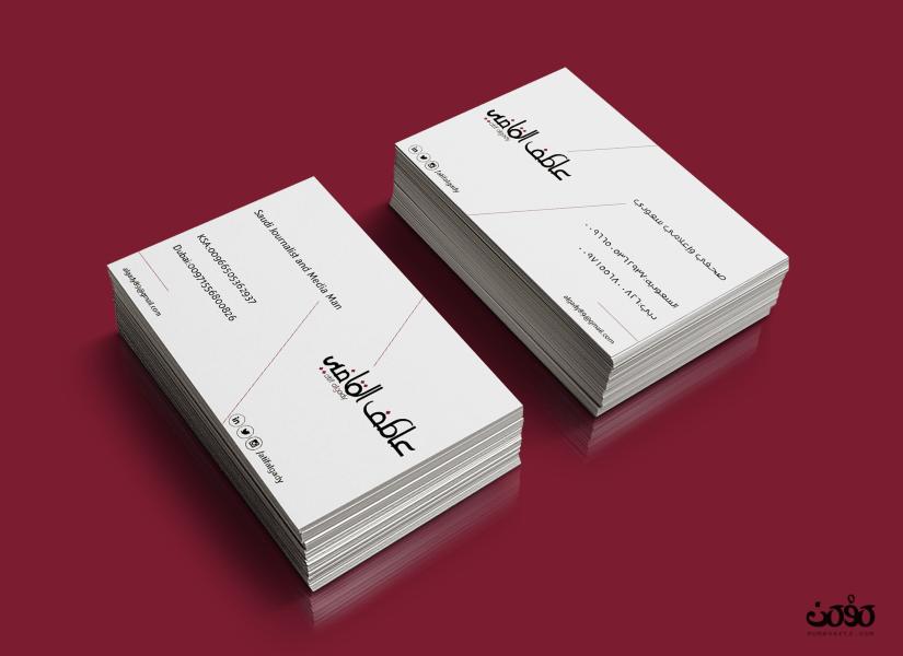 atif algady business card momenarts