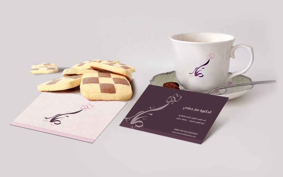 manar hammadi business card coffee cup