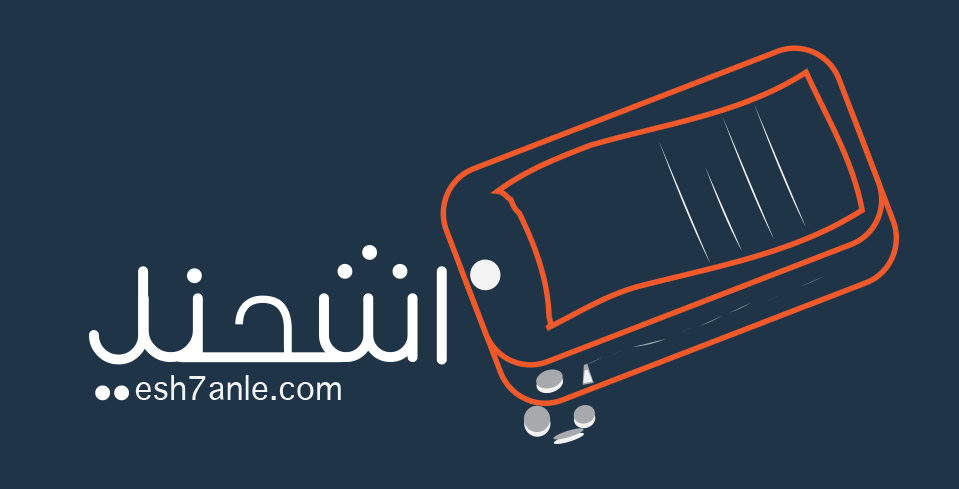esh7anle logo version 3 variations