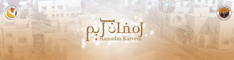ramadan kareem rcy banner