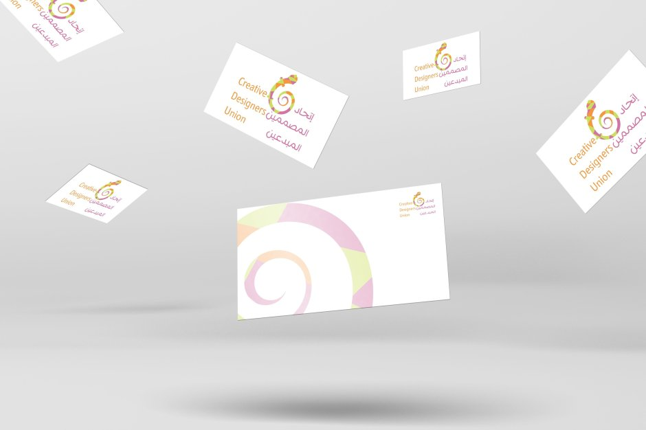 cdu business card