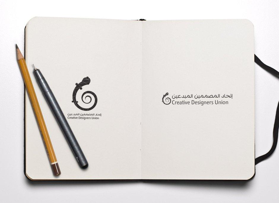 cdu sketchbook