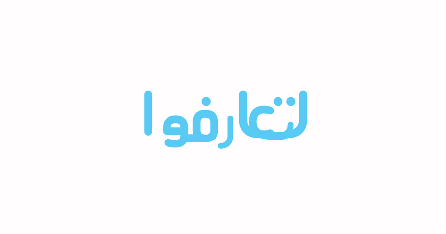 litaearafuu logo momenarts