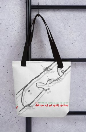 Palestine my home -Tote bag-black