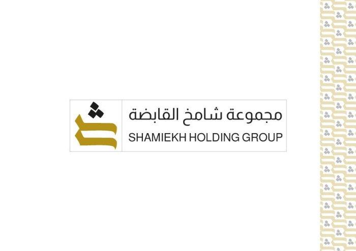 Shamiekh Holding Group Logo