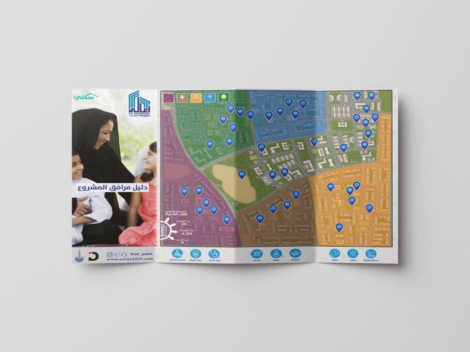 Aalijeddah Branding Map Flayer Front