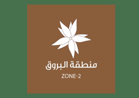 Aalijeddah Branding Zones Names Logos 04 Squared